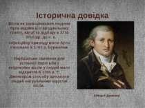 Історична довідка Віспа як захворювання людини була відома в стародавньому Єг...