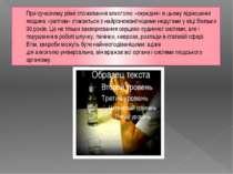 При сучасному рівні споживанняалкоголю «середня» в цьому відношенні людина «...