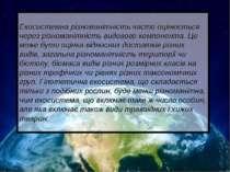 Екосистемна різноманітність часто оцінюється через різноманітність видового к...