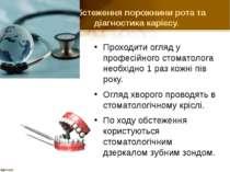 Обстеження порожнини рота та діагностика карієсу. Проходити огляд у професійн...