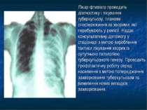 Лікар фтизіатр проводить діагностику і лікування туберкульозу, планове спосте...