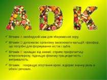Вітамін А необхідний нам для збереження зору. Вітамін D допомагає організму з...
