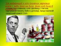 -сказав про оливкову олію фахівець з питань харчування Ансель Кейз в доповіді...