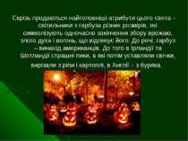 Скрізь продаються найголовніші атрибути цього свята – світильники з гарбуза р...