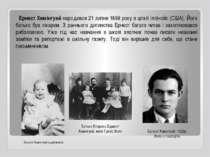Ернест Хемінгуей народився 21 липня 1899 року в штаті Іллінойс (США). Його ба...
