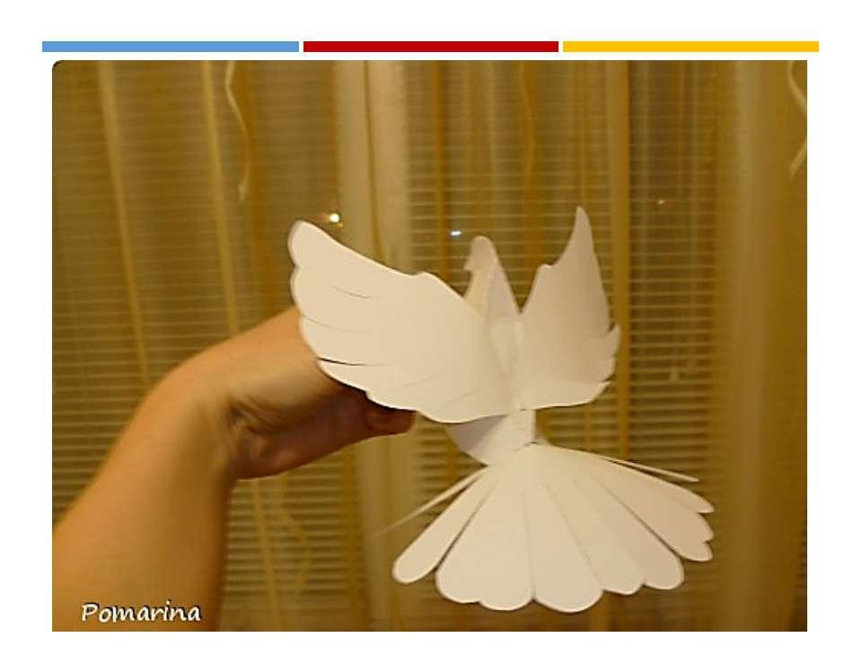 Оригами голубь объемный из бумаги