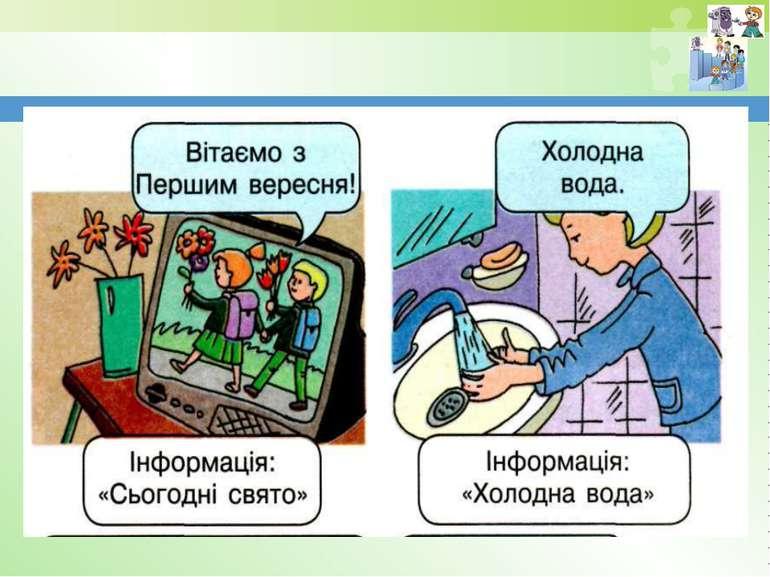 www.teach-inf.at.ua