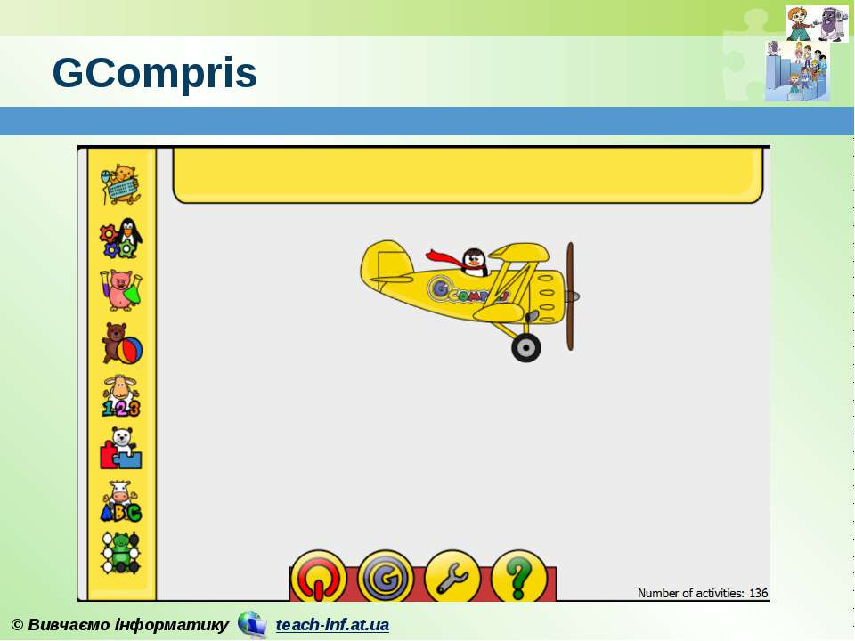 GCompris www.teach-inf.at.ua © Вивчаємо інформатику teach-inf.at.ua