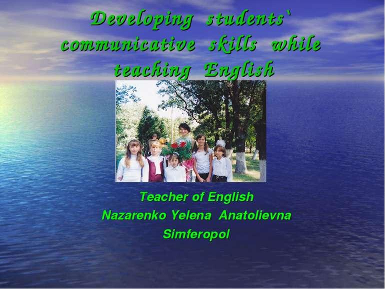 Developing students` communicative skills while teaching English Teacher of E...