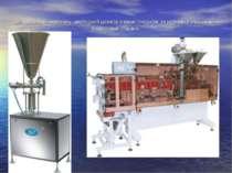 Для фасування майонезу, необхідний дозатор в'язких продуктів та установка зап...