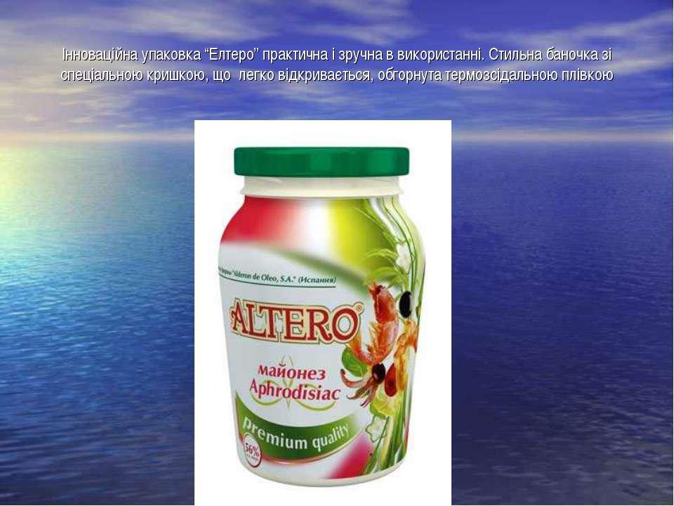 """Інноваційна упаковка """"Елтеро"""" практична і зручна в використанні. Стильна бано..."""
