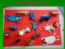 """Колективна робота учнів 2 – Б класу """"Дивовижні тварини"""""""