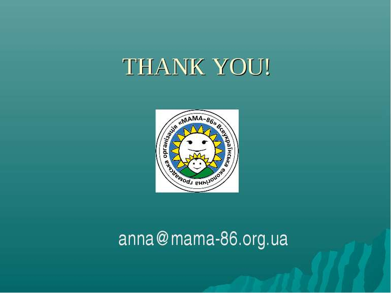 THANK YOU! anna@mama-86.org.ua