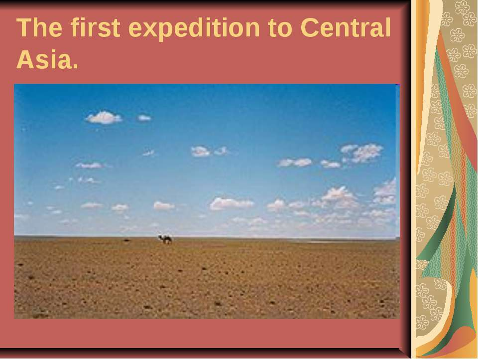 The first expedition to Central Asia.