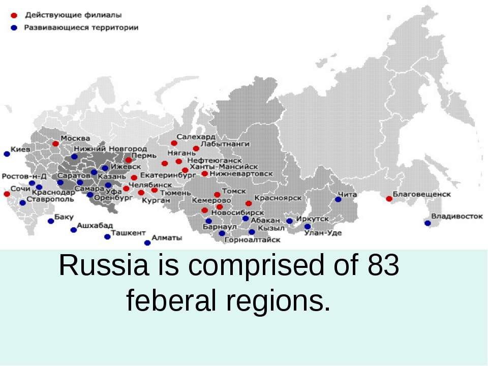 Russia is comprised of 83 feberal regions.