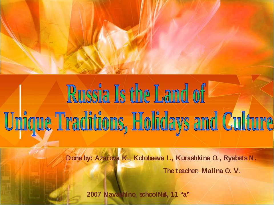Done by: Azarova K., Kolobaeva I., Kurashkina O., Ryabets N. The teacher: Mal...