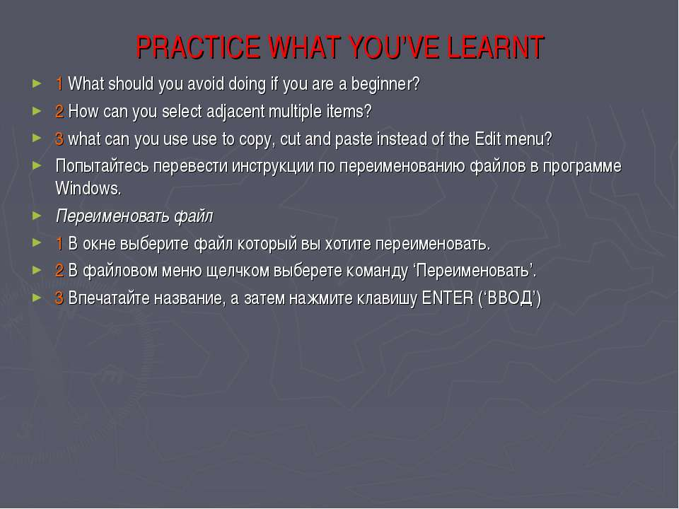 PRACTIСE WHAT YOU'VE LEARNT 1 What should you avoid doing if you are a beginn...