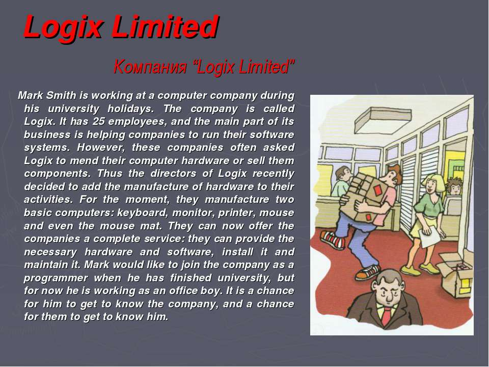 "Logix Limited Компания ""Logix Limited"" Mark Smith is working at a computer co..."