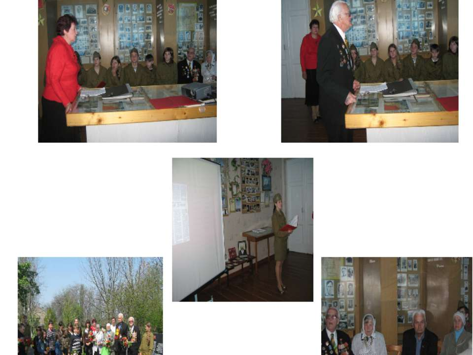 Захист проекту Зібрані учнями матеріали передані до шкільного музею Слави.