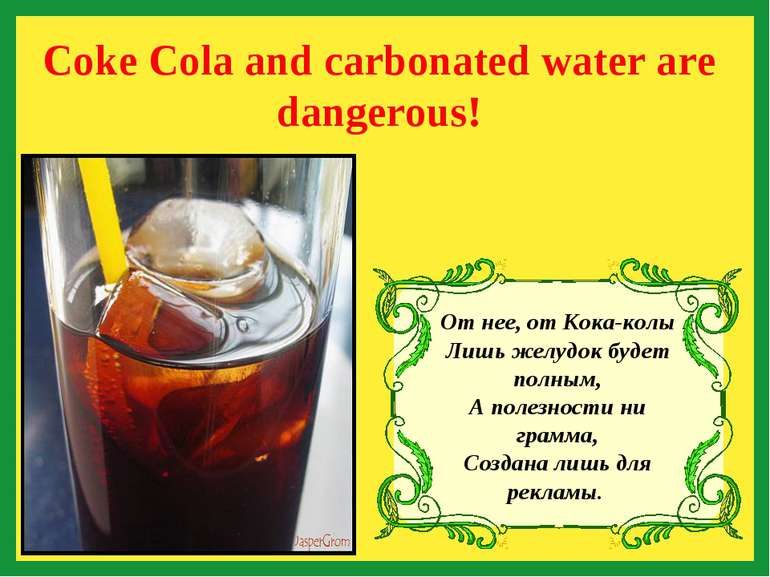 Coke Cola and carbonated water are dangerous!