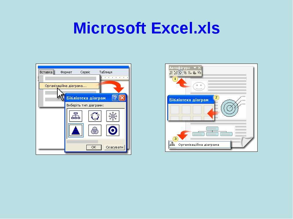 Microsoft Excel.xls