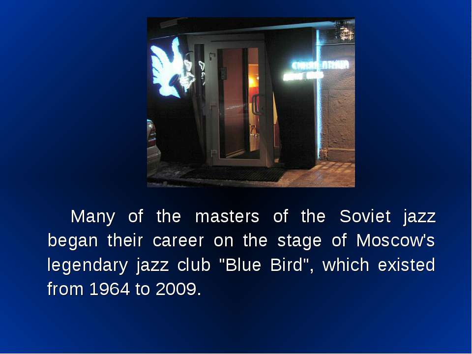 Many of the masters of the Soviet jazz began their career on the stage of Mos...