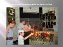 засвітити свічку та вшанувати пам'ять вбитих голодом,