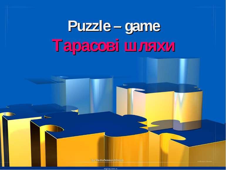Puzzle – game Тарасові шляхи