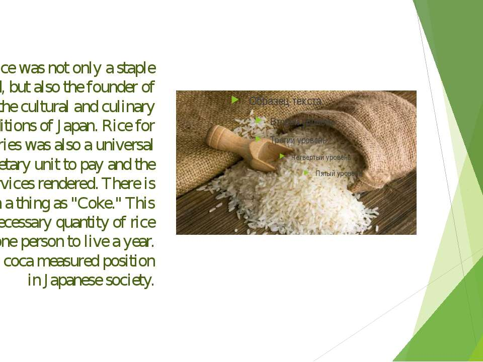 Rice was not only a staple food, but also the founder of the cultural and cul...