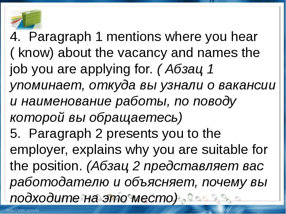 4.Paragraph 1 mentions where you hear ( know) about the vacancy and names t...