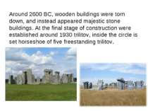 Around 2600 BC, wooden buildings were torn down, and instead appeared majesti...