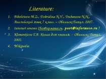 Biboletova M.Z., Dobridina N.V., Trubaneva N.N., Английский язык 7 класс. – О...