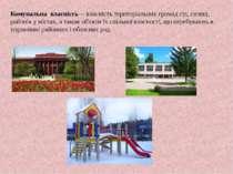 Комунальна власність— власність територіальних громад сіл, селищ, районів у м...