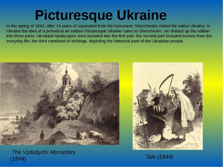 Picturesque Ukraine In the spring of 1843, after 14 years of separation from ...