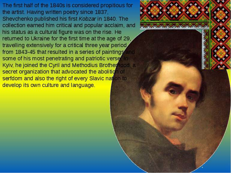 The first half of the 1840s is considered propitious for the artist. Having w...
