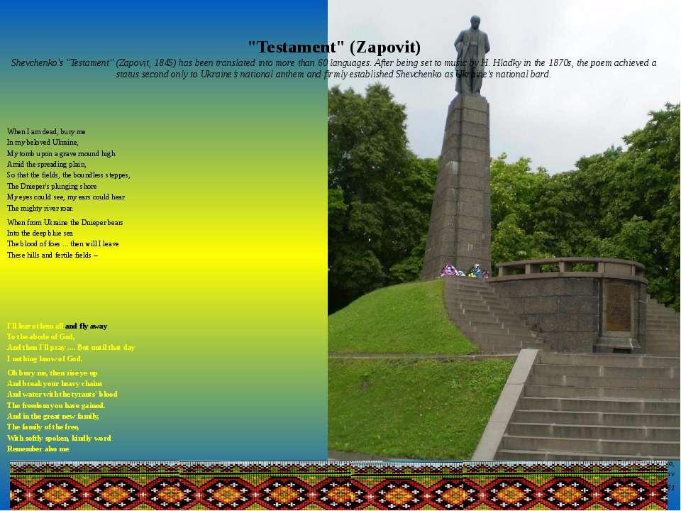 """""""Testament"""" (Zapovit) Shevchenko's """"Testament"""" (Zapovit, 1845) has been trans..."""