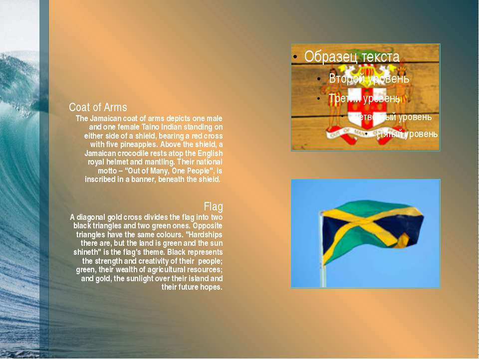 Coat of Arms The Jamaican coat of arms depicts one male and one female Taino ...