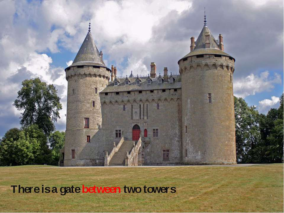 There is a gate between two towers