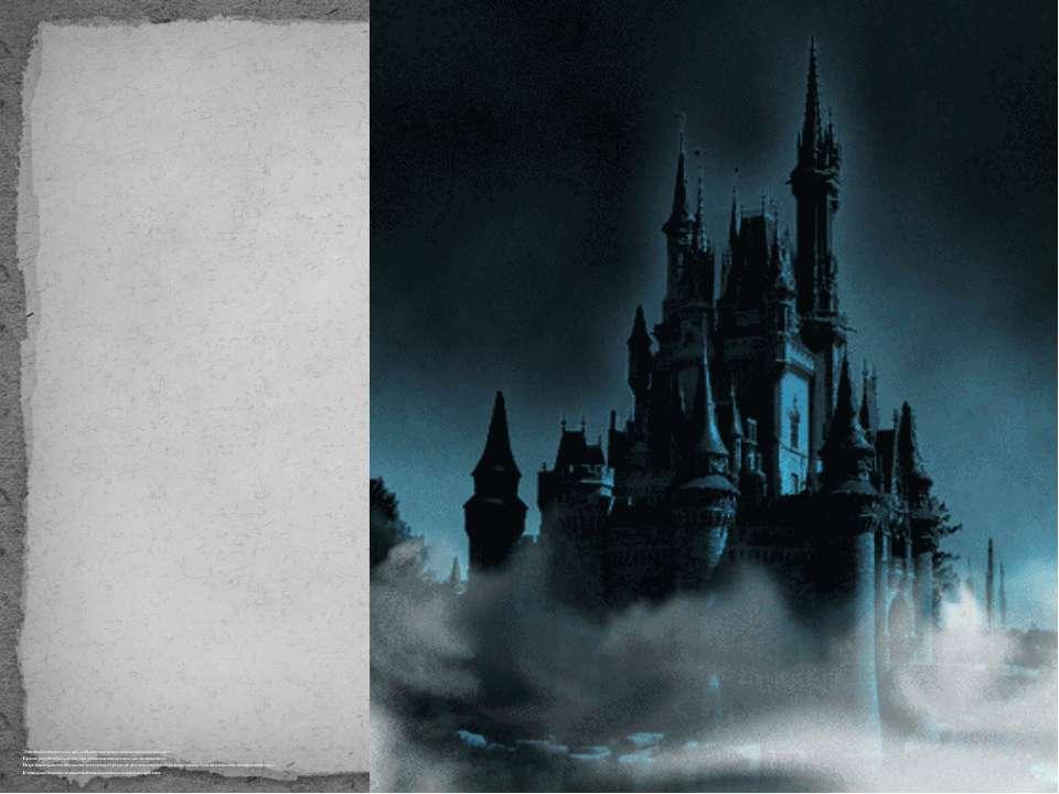 Эти величавые башни, возвышающиеся над Садами Принцессы, находятся в самом жу...
