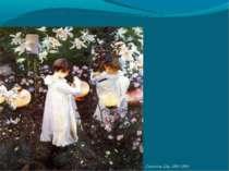 Carnation, Lily. 1885-1886