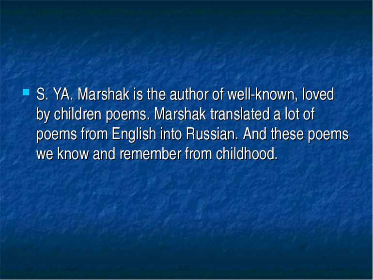 S. YA. Marshak is the author of well-known, loved by children poems. Marshak ...