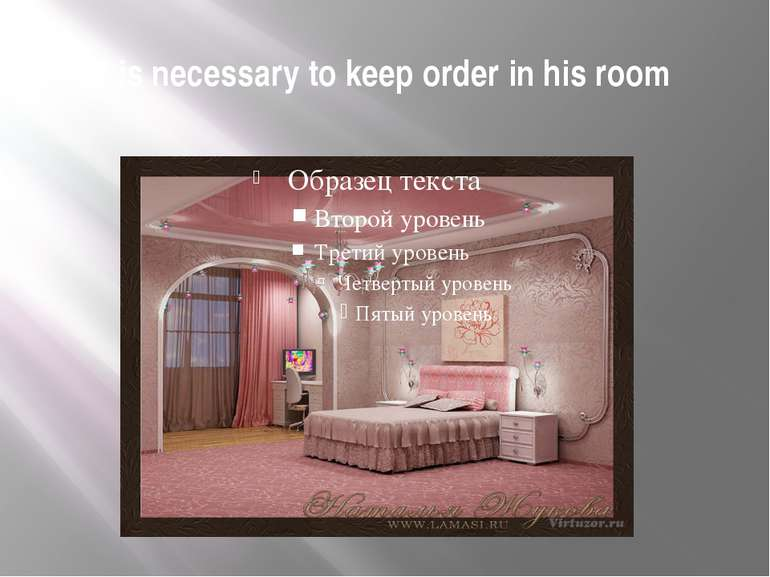 It is necessary to keep order in his room