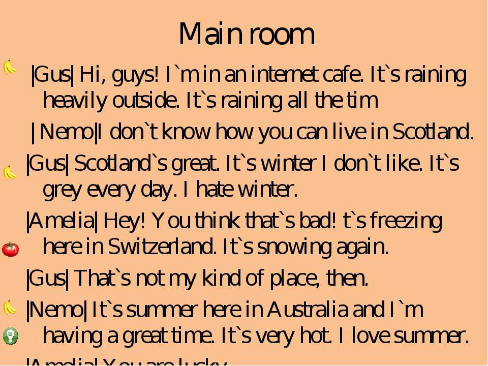 Main room |Gus| Hi, guys! I`m in an internet cafe. It`s raining heavily outsi...