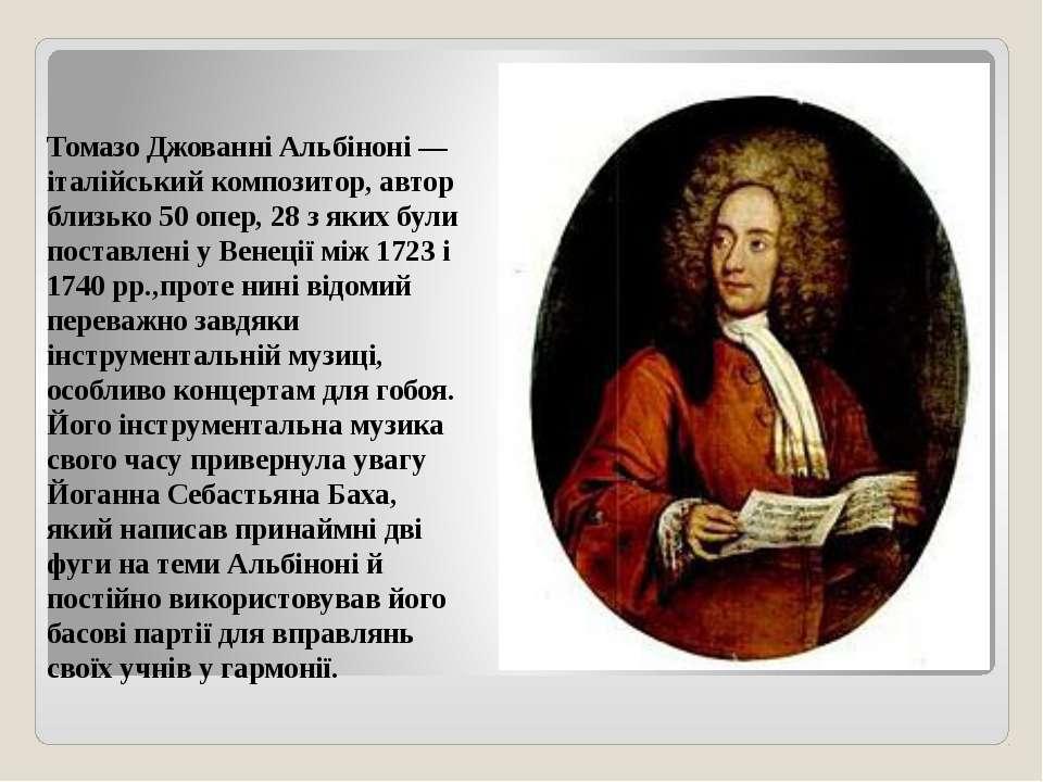 Томазо Джованні Альбіноні — італійський композитор, автор близько 50 опер, 28...