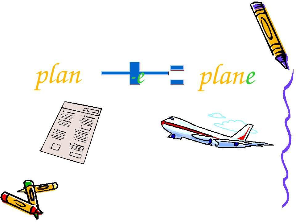plan -e plane