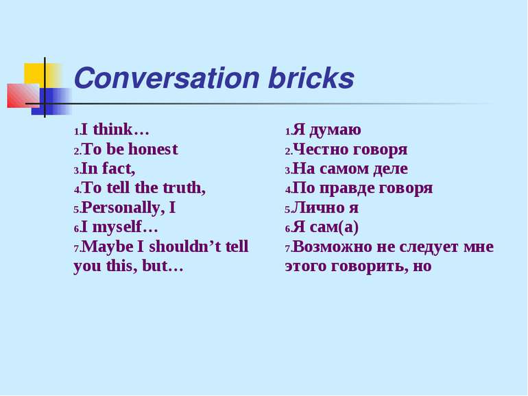 Conversation bricks