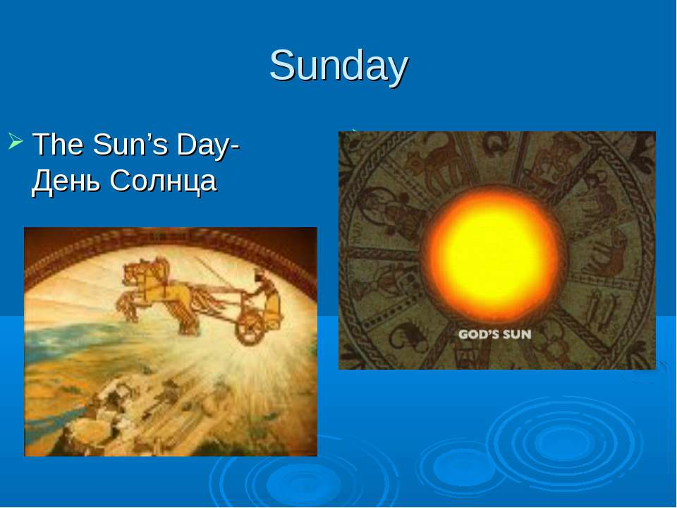 Sunday The Sun's Day-День Солнца -