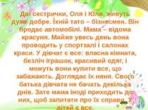 Дві сестрички, Оля і Юля, живуть дуже добре. Їхній тато – бізнесмен. Він прод...