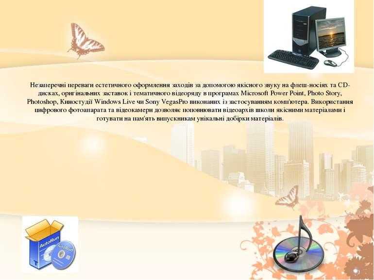 Незаперечні переваги естетичного оформлення заходів за допомогою якісного зву...