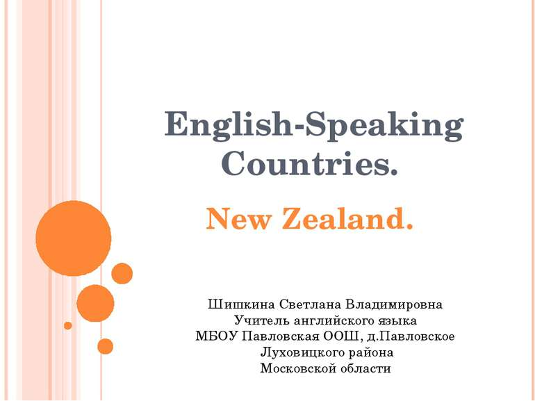 English-Speaking Countries. New Zealand.